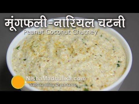 Peanut Coconut Chutney