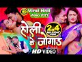 हमर क छ ए द आपन सम न Bhojpuri Hot Song Sanjay Chhaila Bhojpuri Hot Song 2016 New mp3