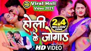 हमरो के छुए दे आपन समान  | Bhojpuri Hot Song | Sanjay Chhaila | Bhojpuri Hot Song 2016 New