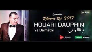 Houari Dauphin Ya Dalmetni Teaser New Clip