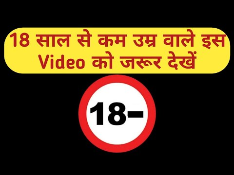 Xxx Mp4 18 Saal Se Kam Umar Wale Is Video Ko Jarur Dekhe Sathiya A Must Watch Video For All Teenagers 3gp Sex
