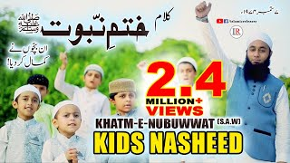 Khatm-e-Nubuwwat Kalaam, Kids Nasheed, 7 September, Usama Khan, Islamic Releases