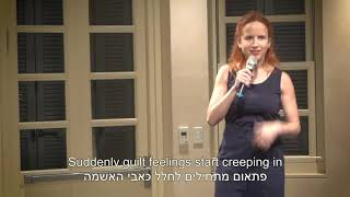 סתיו שפיר - הסרטון הכי מרגש שתראו  | The Real Story of Stav Shaffir