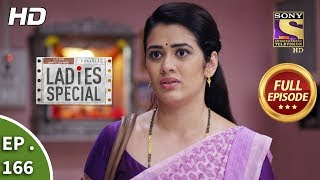 Ladies Special - Ep 166 - Full Episode - 16th July, 2019