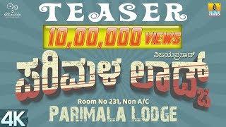 Parimala Lodge   Teaser   Sathish Ninasam,Yogi   Vijayaprasad   J Anoop Seelin   S Prasanna