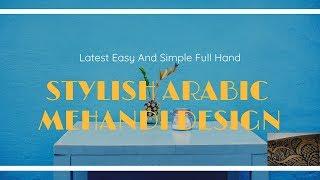 Latest Easy & simple stylish Arabic Mehandi design