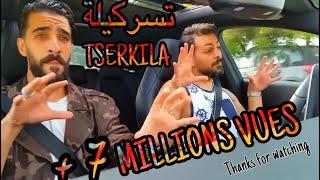 """Oussama fadel & islamayoub """"cover"""" Zouhair Bahaoui """" الغمزة"""" remix """"shape of you"""" Ed sheeran"""