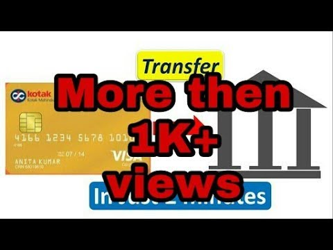 how to transfer money from credit card to bank account ! New 2018