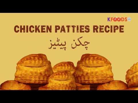 Chicken Patties Recipe in Urdu and Hindi   KFoods.com