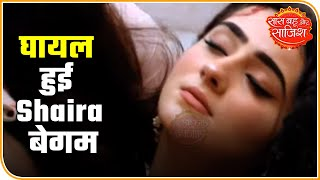 Shaira injured while Janmashtami celebration in Bahu Begum