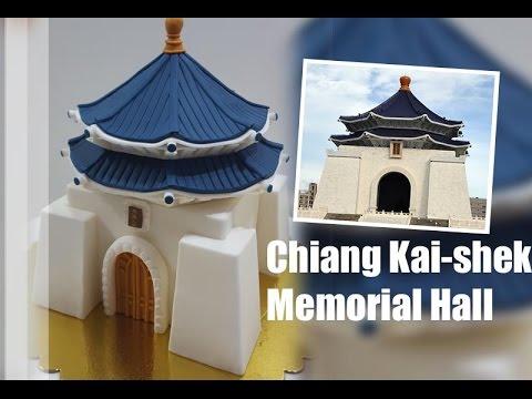 ::sugarcraft::國立中正紀念堂 / Chiang Kai-shek Memorial Hall 중정기념당 만들기