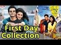 'Behen Hogi Teri' First Day Box Office Collection   Rajkummar, Shruti