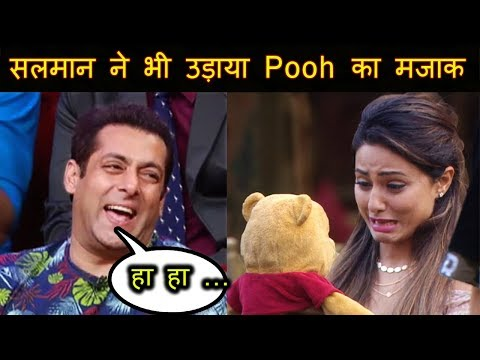 Big Boss 11 - Salman Khan Laughed On Hina's Toy Pooh