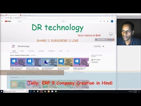 Tally  ERP 9 Company Creation in Hindi | Easy Tutorials In Tally ERP 9