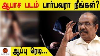 List ரெடி அடுத்து Arrest  தான் | போலீஸ் எச்சரிக்கை | Rtd SP Karunanithi warns