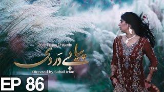 Piya Be Dardi - Episode 86 | A Plus
