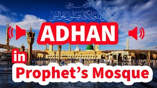 Al Masjid an Nabawi - Medina Al Munawara - Adhan Al Asr - المسجد النبوي
