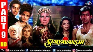 Suryavanshi Part 9 | Hindi Movies 2020 | Salman Khan | Sheeba | Amrita Singh | Hindi Full Movie