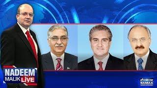 Imran Khan Ne Election Mein Bikne Walo Ke Nam Batadiye   Nadeem Malik Live   SAMAA TV   18 April 18