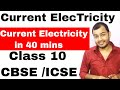 ICSE/CBSE: Class 10th: CURRENT ELECTRICITY 04: IN (HINDI)