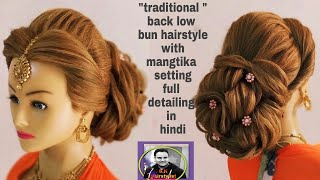 Best Bridal Hairstyle Of 2018 Magic Techniques By Chandra