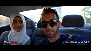 What Sham Idrees asked Zaid Ali