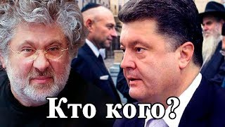 ЦВК оголосила офіційні результати виборів президента: Зеленський - 73,22%, Порошенко - 24,45% - Цензор.НЕТ 3135