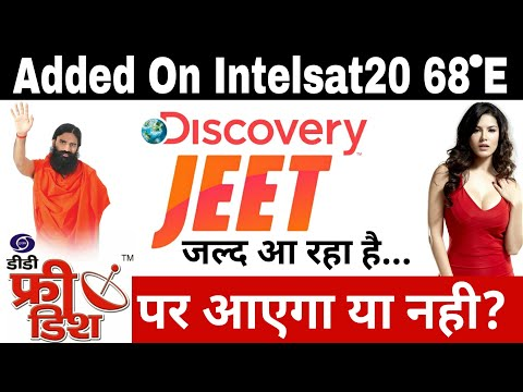 Discovery Jeet New Channel Coming Soon | On DD Freedish? Discovery Jeet Testing On Intelsat20 68°E