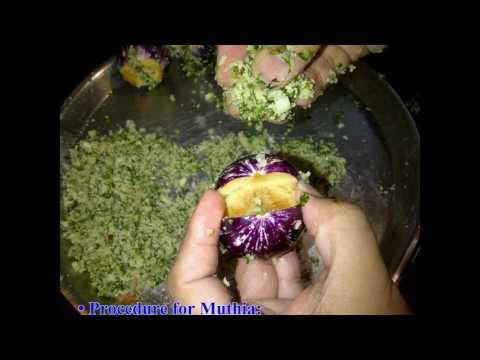 Undhiyu recipe - How To Make Undhiyo