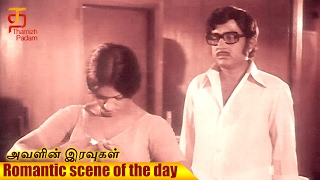 Avalin Iravugal Tamil Movie Love Scene | Seema | Ravikumar | Love Scene of the Day