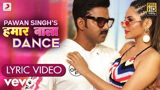 Hamaar Wala Dance - Official Lyric Video   Pawan Singh   Hamaar Wala Dance