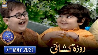 Shan-e-Iftar - Segment Roza Kushai - 7th May 2021 - Waseem Badami & Ahmed shah