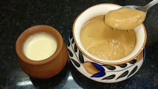 Garmiyo me paye thandak ka ehsas - Mishti Doi | Bengali famous Bhapa doi caramel yogurt