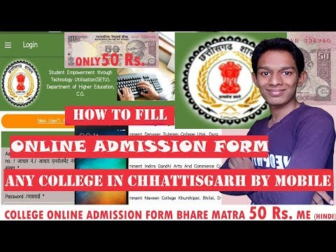 50 Rs. me MOBILE SE COLLEGE ONLINE ADMISSION FORM C.G. KA KAISE BHARE || DEBIT CARD