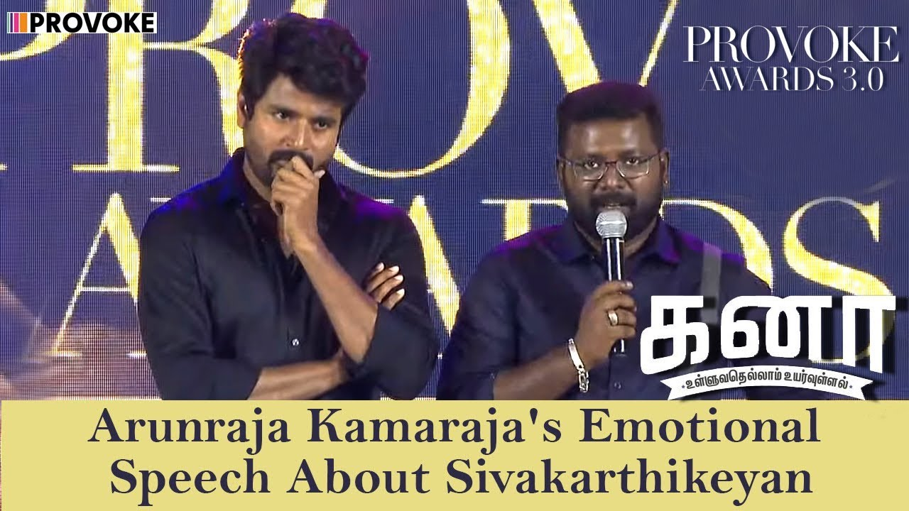 Download Arunraja Kamaraja's Neruppuda Live Performance | Sivakarthikeyan | Hero | Kanaa | Provoke Awards 3.0 MP3 Gratis