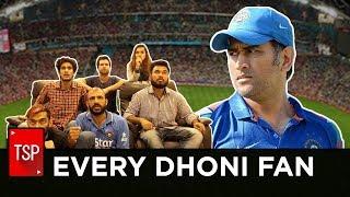 TSP Singles    Every Dhoni Fan