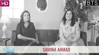 Behind The Scenes With Samina Ahmad | Rewind With Samina Peerzada