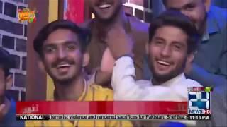 Afra Zafri | Zafri Khan | Junaid younus (Singer), Farhana Maqsood | 11 July 2018 | 24 News HD
