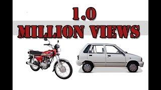 Suzuki Mehran vs Honda 125 Drag Race Quarter Mile [400M]