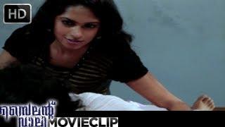 Silent Valley , Malayalam Movie 2012 , Romantic Scene