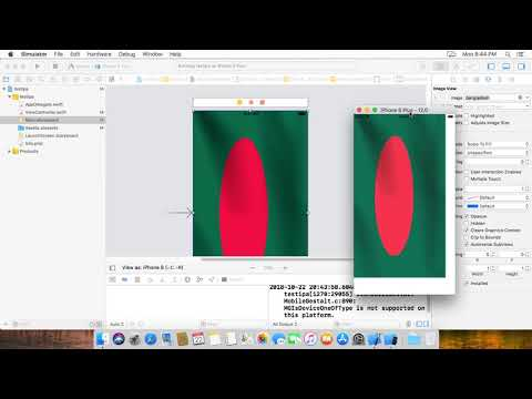 how to change background image in ios swift