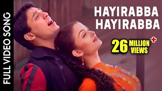 Jeans Movie || Hayirabba Hayirabba Video Song || Prashanth, Aishwarya Rai