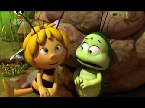 Смотреть мультфильм Пчелка Майя: Новые приключения
