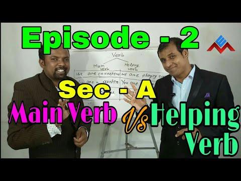 Basic English Lesson in Odia || Episode:2 || Sec-A || Spoken English Videos