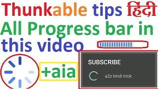 How to Create/show progress bar in webview thunkable,Loading screen