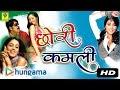 Chhori Kamli Rajasthani Songs Mp3 Marwadi Super Hit Geet