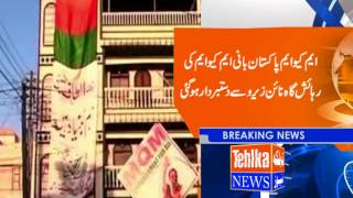 The MQM Pakistan leader was released from MQM