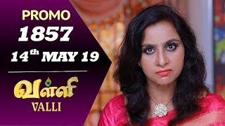 VALLI Promo | Episode 1857 | Vidhya | RajKumar | Ajai Kapoor | Saregama TVShows Tamil