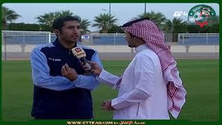 التصريحات بعـد مباراة  الكوكب 1 - 0 الطائي .. دوري الأمير محمد بن سلمان للدرجة الأولى 2017/2018