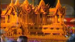 ลายพิณ Pin Thai Music Danc